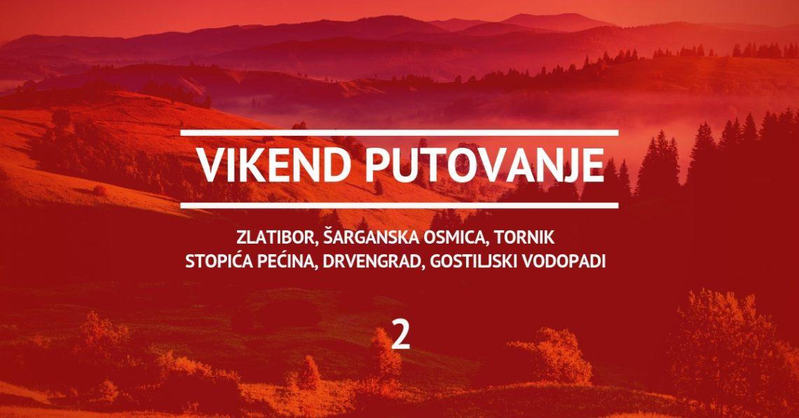 Vikend u Srbiji šta videti na Zlatiboru. Stopica pecina, Sirogojno, Drvengrad, Gostiljski vodopadi