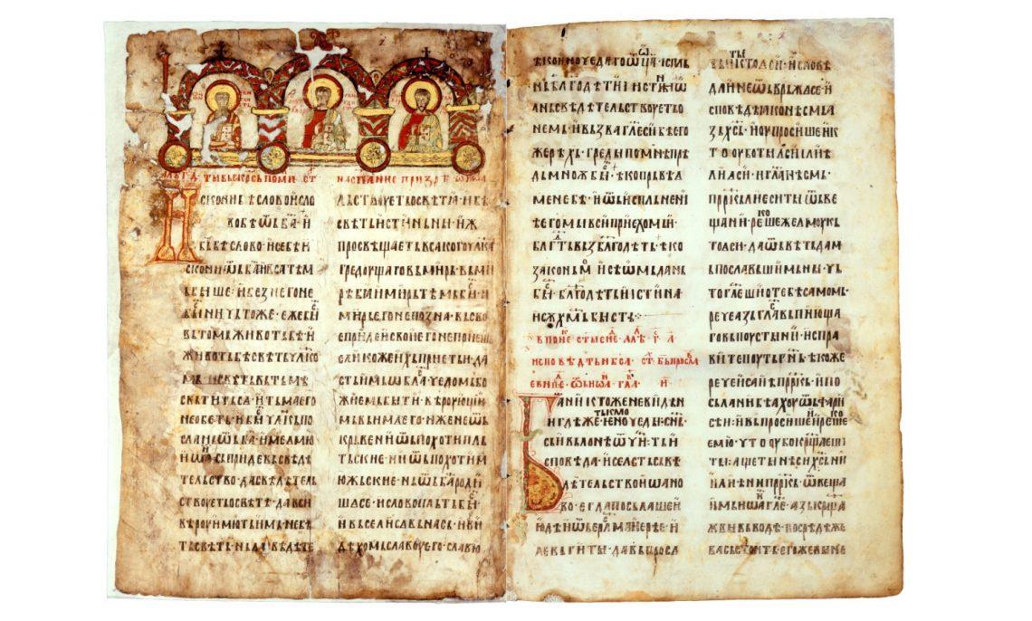 Miroslavljevo jevanđelje knjiga